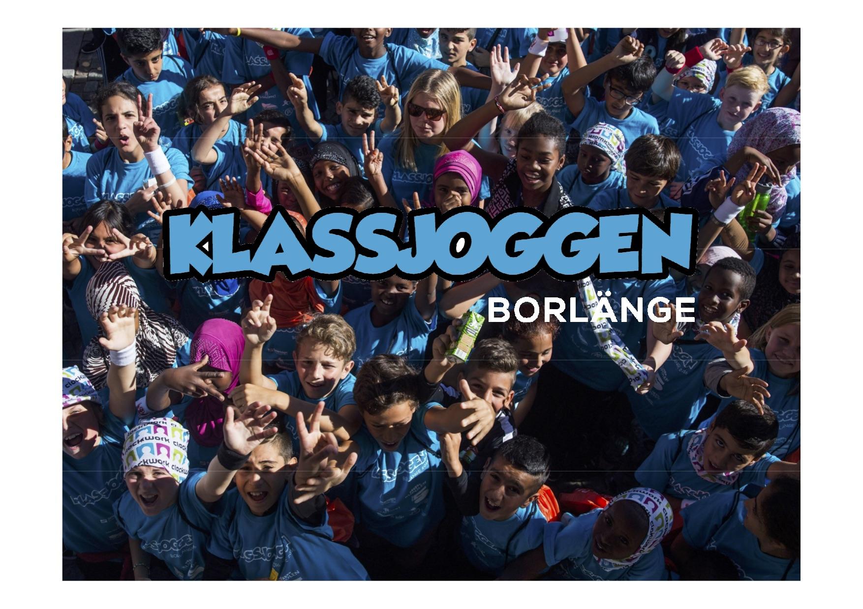 Klassjoggen 2017 loggo